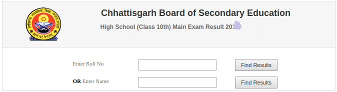 CGBSE 10th Class Result Login Section