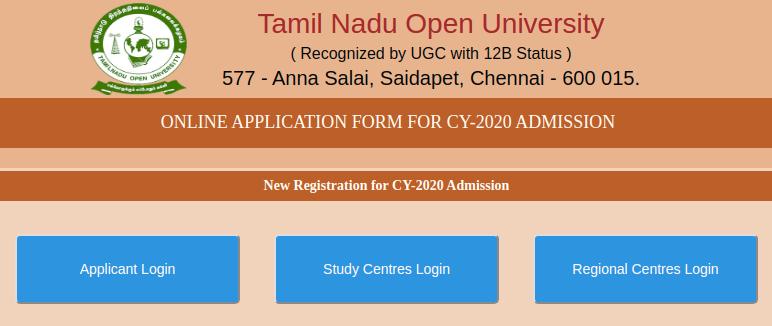 TNOU Admission