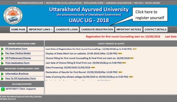 UAPMT Registration