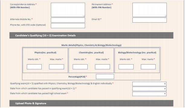 UAPMT Application Form