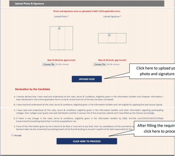 UAPMT 2019 Application Form Phootgrah Upload
