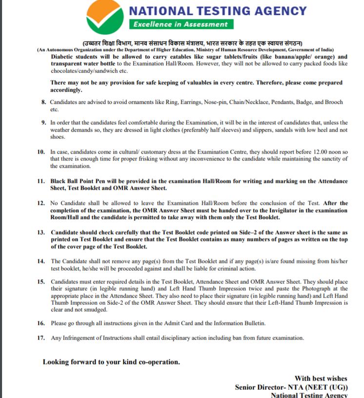 NTA Exam Guidelines