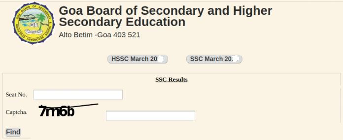 Goa Board SSC Result Login Section