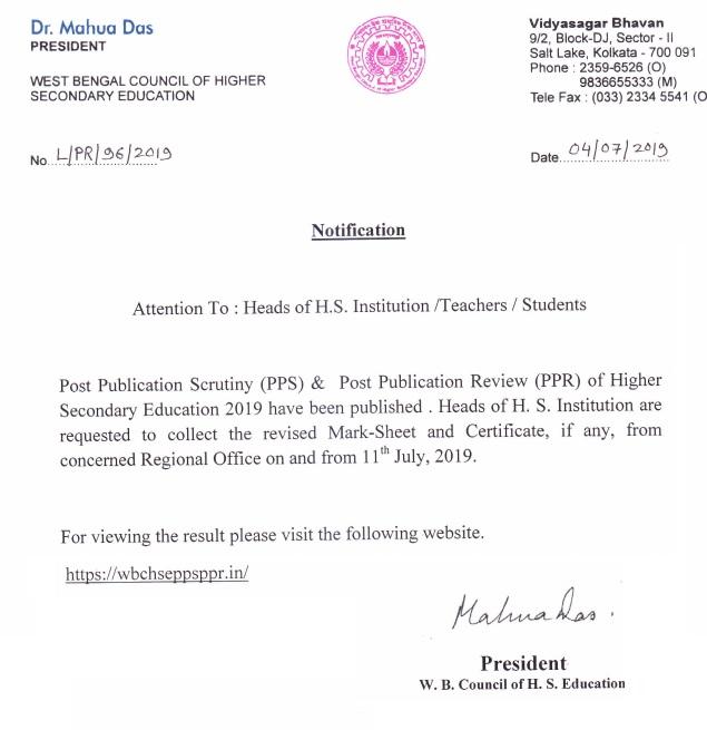 Notification Regarding PPS result
