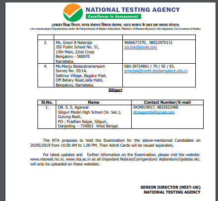 NTA Exam for Odisha and Karnataka State