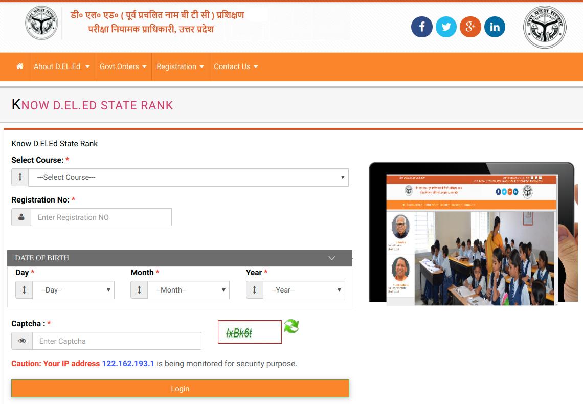 UP Deled btc rank card merit list login 2019