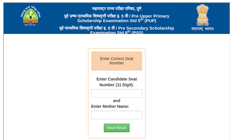 MSCE Pune Scholarship 5th & 8th Result 2019 Login