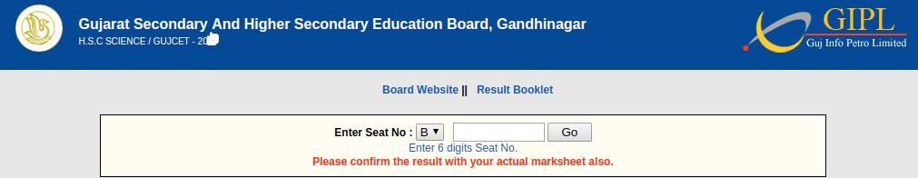 Gujarat Board HSC Result Login Section