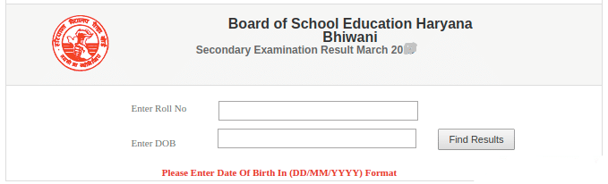 HBSE 10th Result Login Section