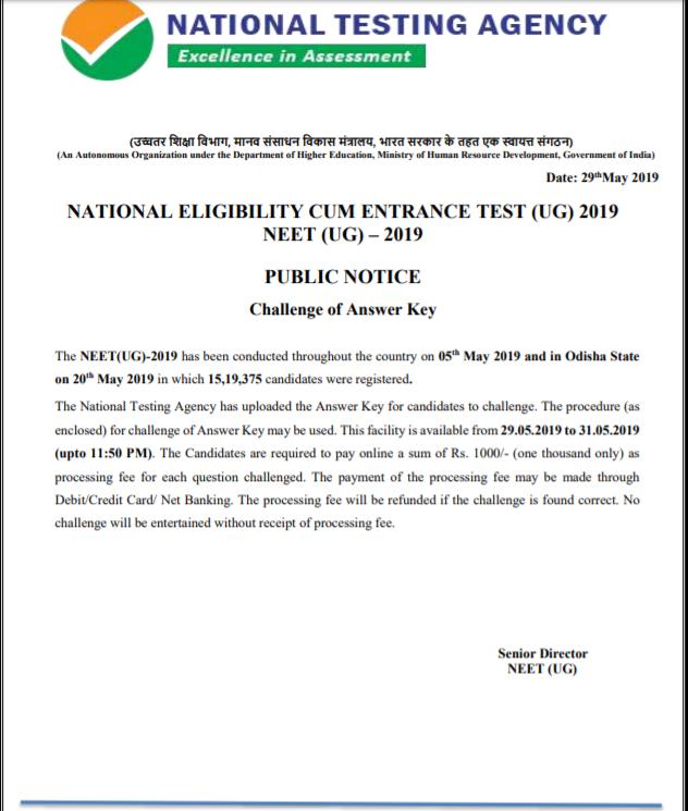 NEET OMR Sheet 2019 Notice