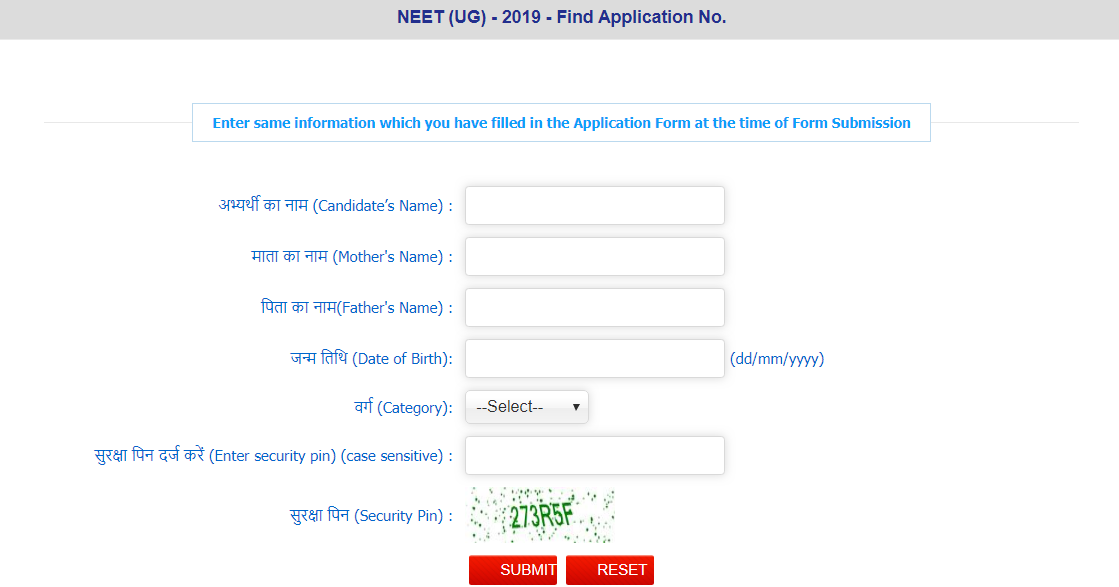 NEET 2019 Find Application Number