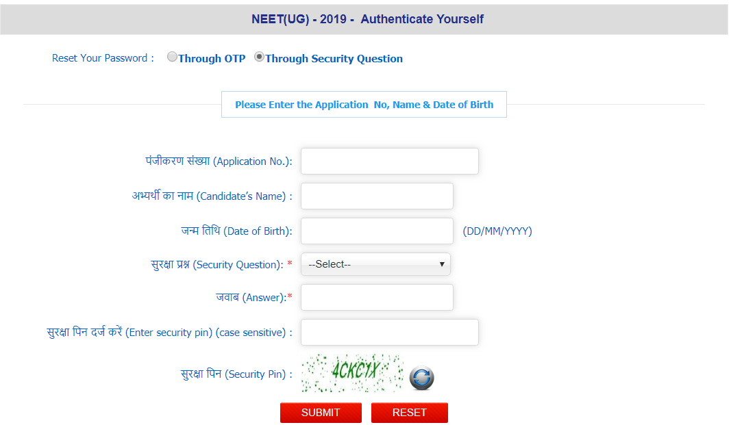 NEET 2019 Login Retrieve Password