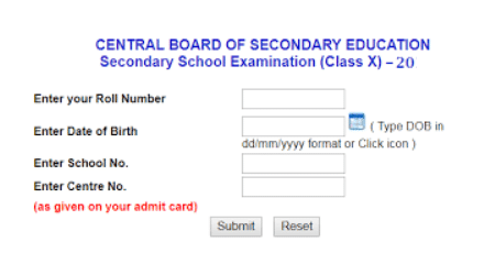 CBSE Class 10 Result Log in Section