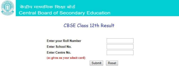 CBSE Class 12 Result Log in Section