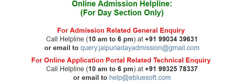 Jaipuria Admission 2019 Helpline Number