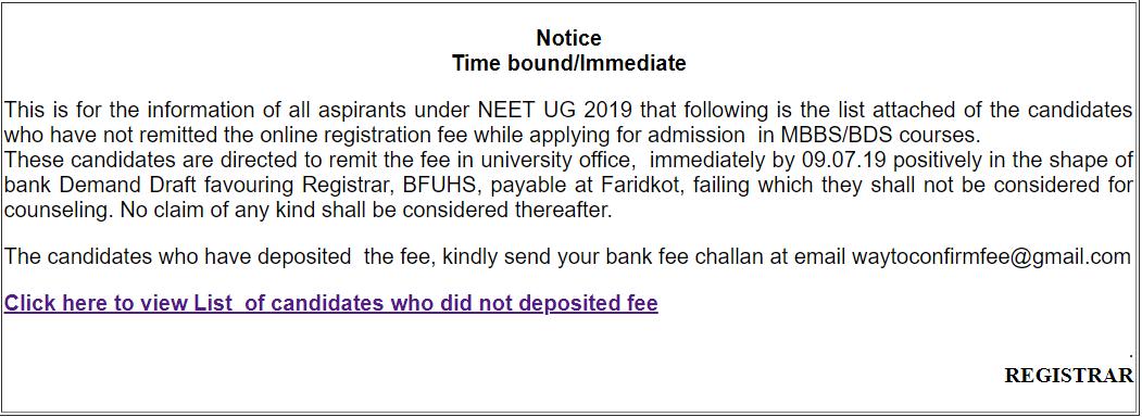Punjab NEET 2019 Counselling