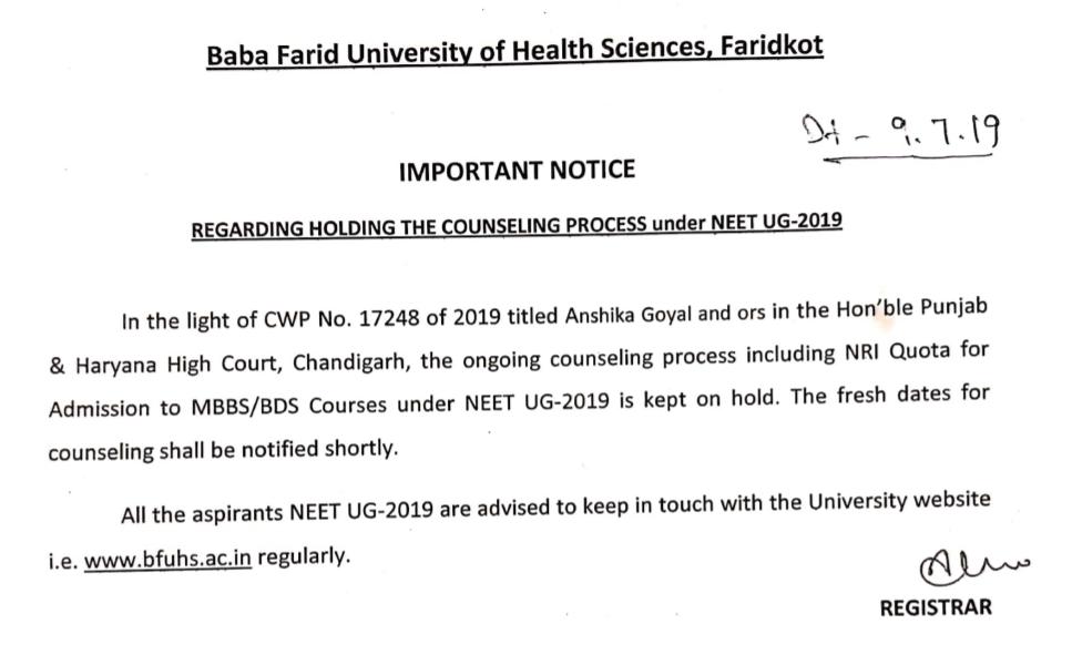 Punjab BFUHS MBBS Counselling 2019