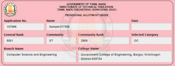 TNEA Final Seat Allotment