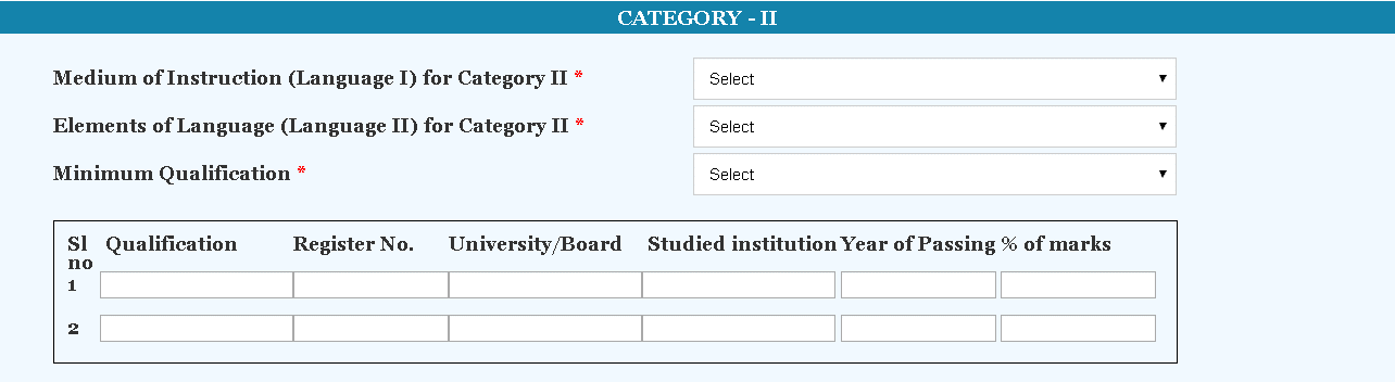 KTET Application Form Category 2 Details