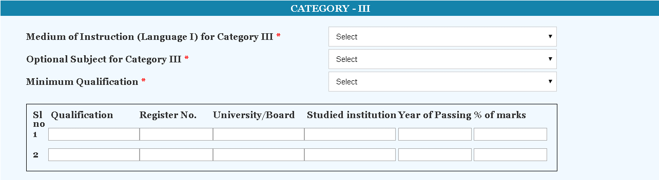 KTET Application Form Category 3 Details