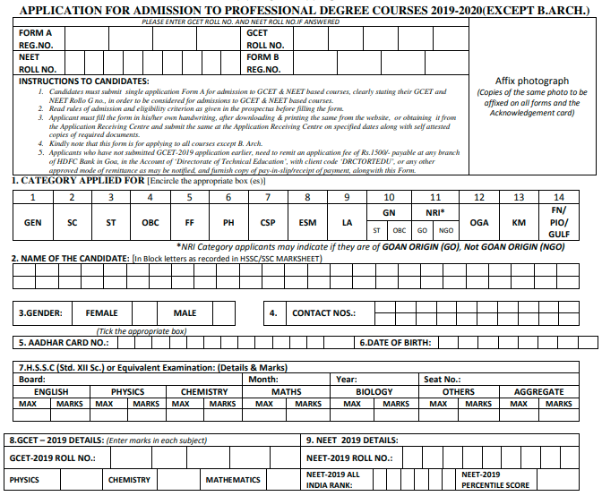 Goa BSc. Application Form