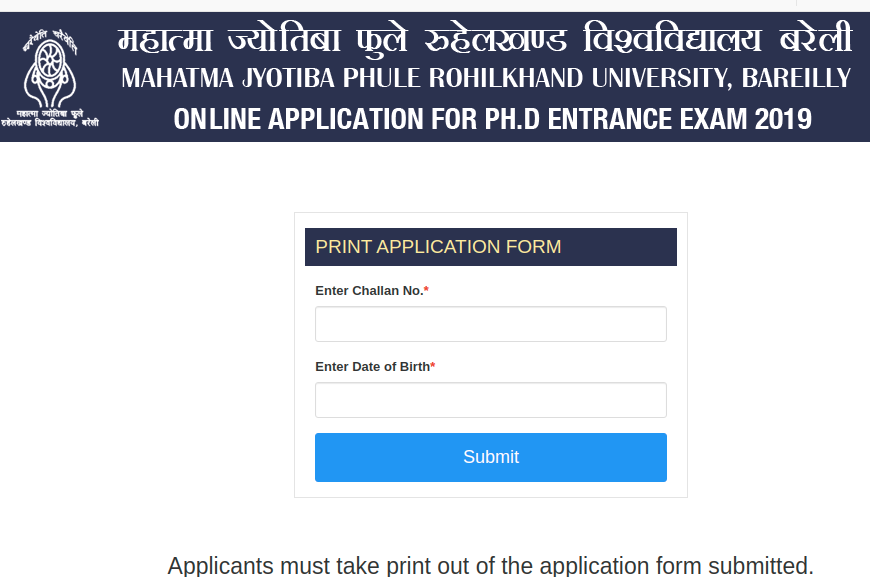 MJPRU Ph.D Application Form
