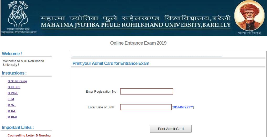 MJPRU Admit Card