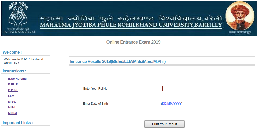 MJPRU Entrance Test Result
