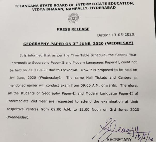 TS Inter Datesheet