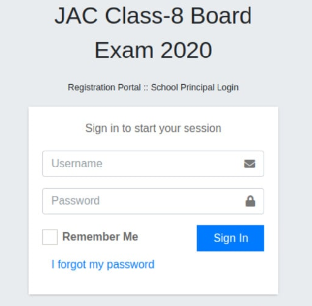 JAC 8th Class Admit Card Login Section