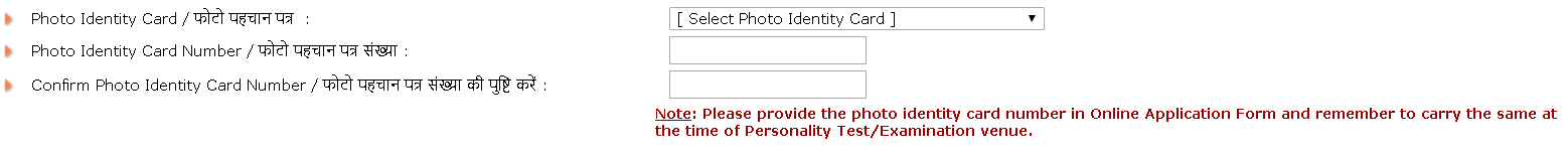 NDA Application Form Identity Details