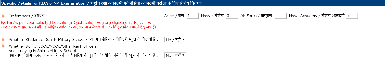 NDA Application Form Specific Details