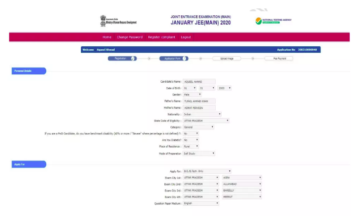 JEE Mains 2021 Application Form