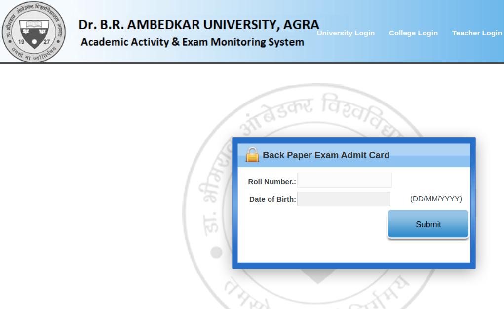 DBRAU Re-Exam Admit Card
