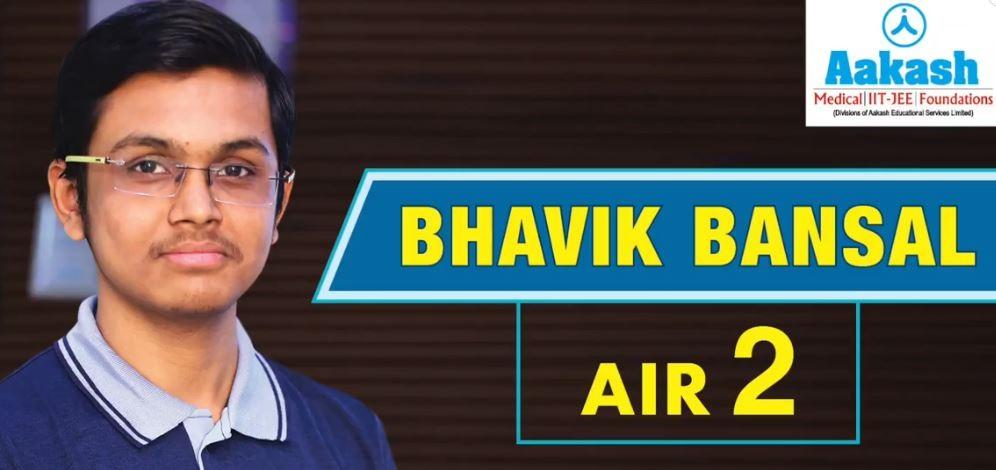 NEET AIR 2 - BHAVIK BANSAL