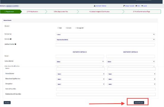 KEAM Application Form Details