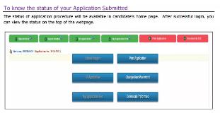 KEAM Application Status