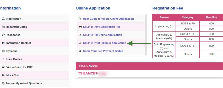 TS EAMCET Application Form Print