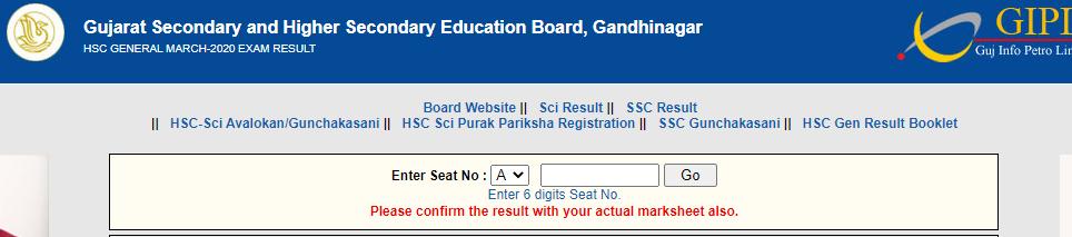 Gujarat Board HSC Result