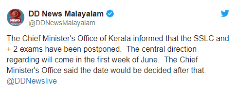 Kerala Board Datesheet