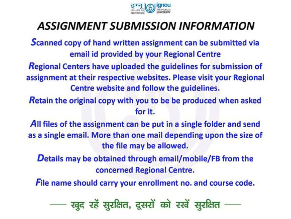 IGNOU Assignment notice