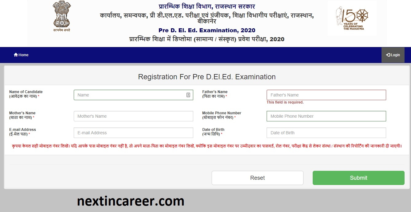 Registration For Pre D.El.Ed. Examination