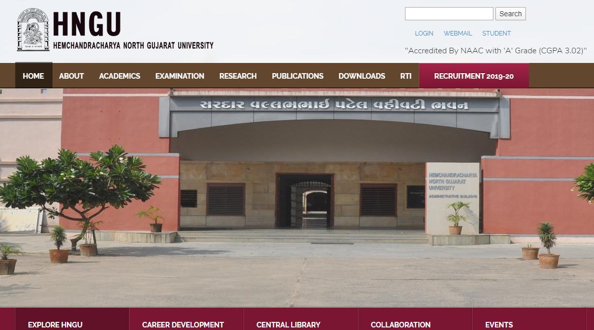 HNGU Official website