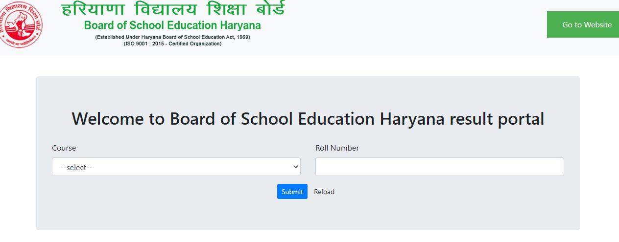 Haryana Board 10th Result