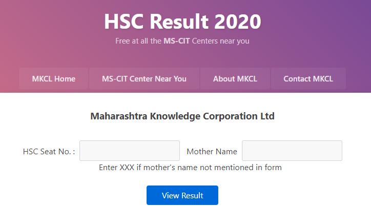 Maharashtra Board HSC Result Link