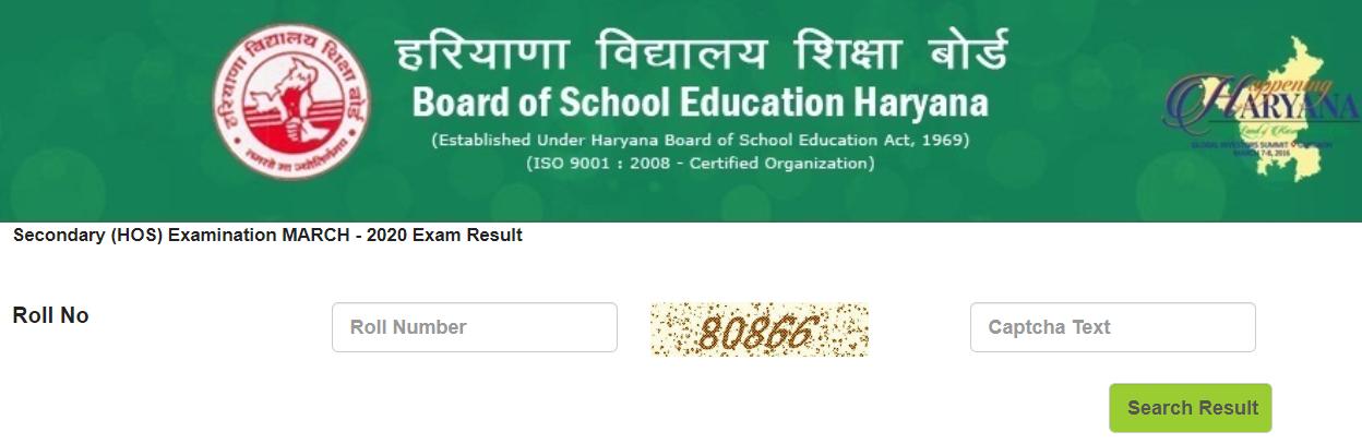 HOS 10th Result Haryana