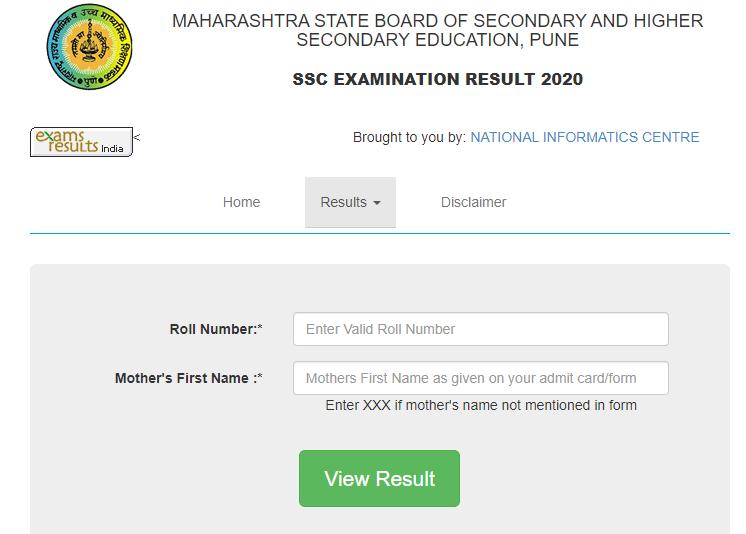 Maharshtra Board SSC 10th Result