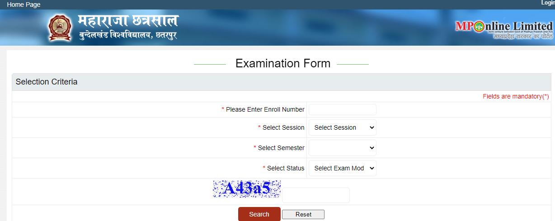 MCBU Online Exam Form