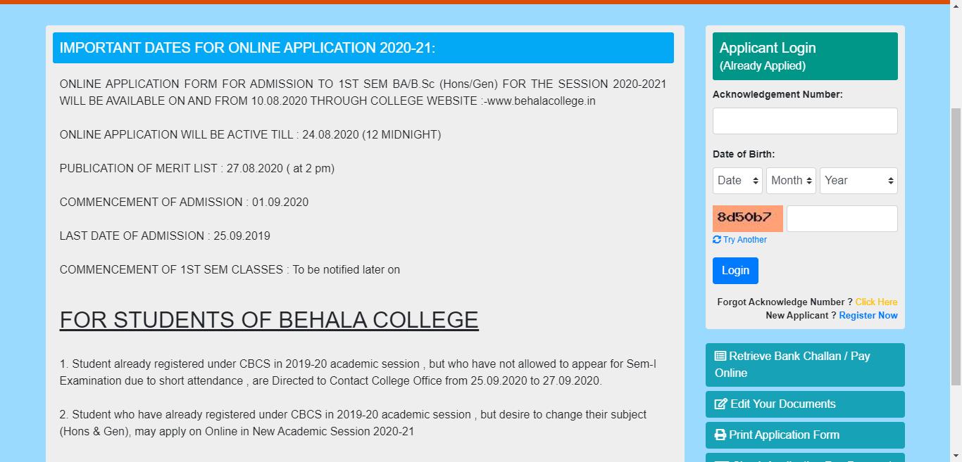 Behala College admission schedule