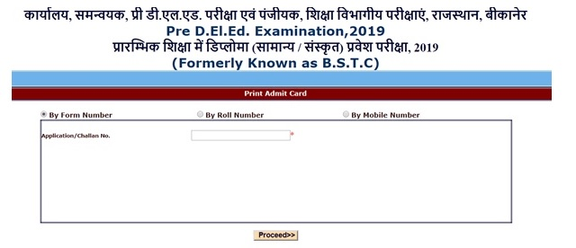 bstc admit card login